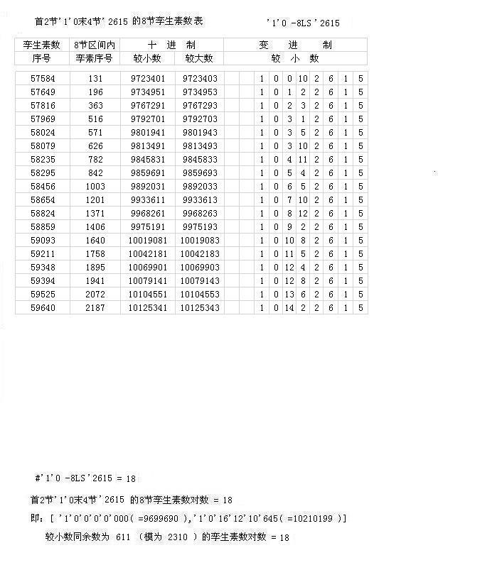 '1'0-8LS'2615.jpg
