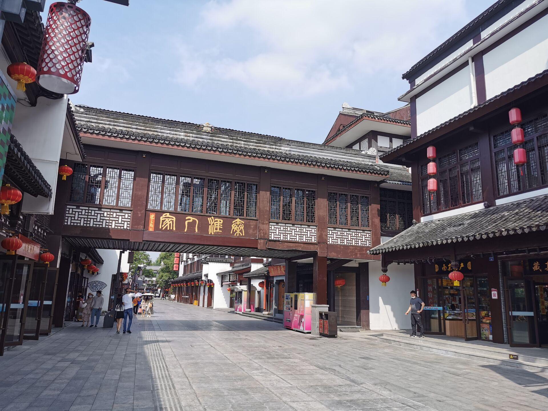南京夫子庙商业区掠影04.jpg