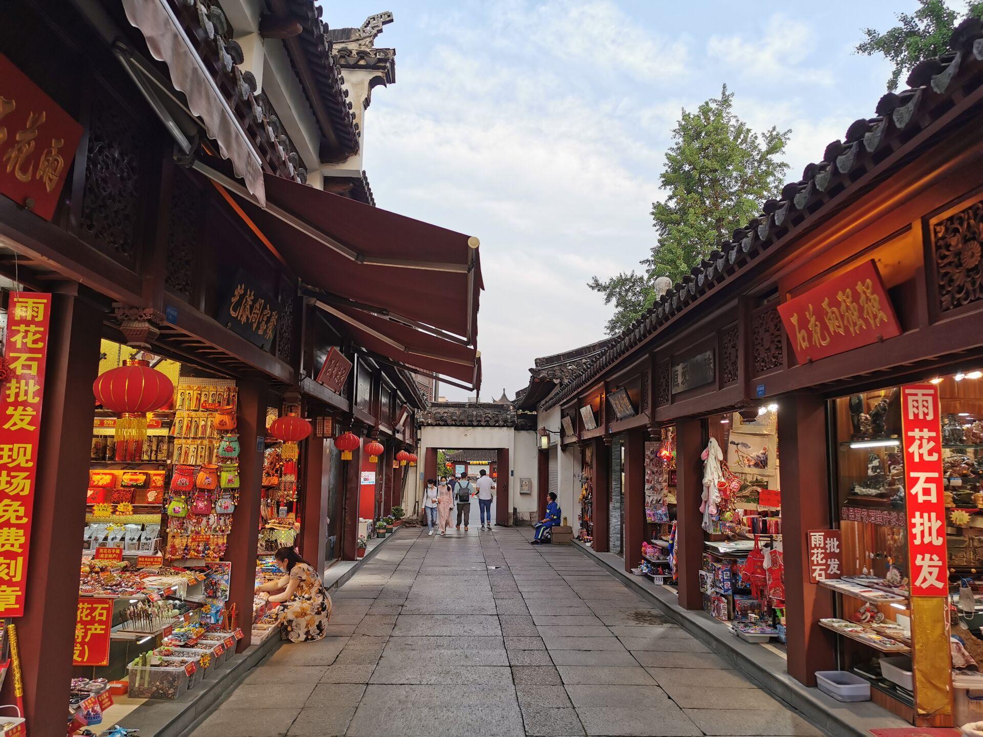 南京夫子庙商业区掠影10.jpg