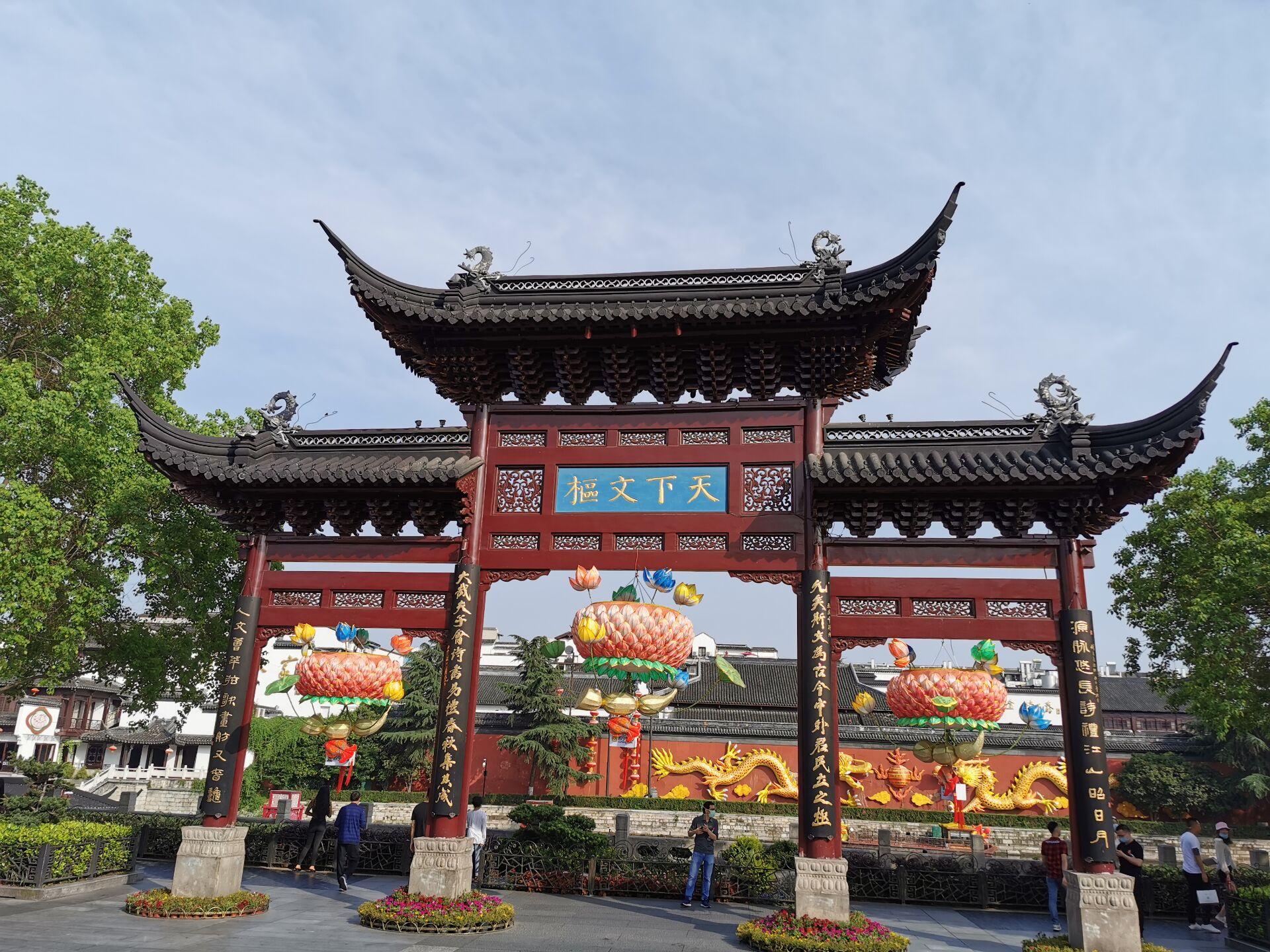 南京夫子庙商业区掠影11.jpg