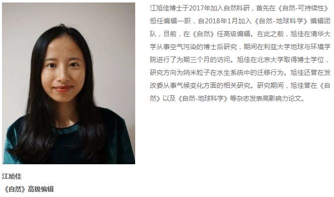 xujia Jiang.PNG