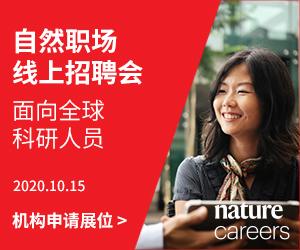 A91752_CareersLive2020ToBBannersCN=300x250_P2.jpg