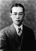 汤川秀树 ゆかわ ひでき Hideki Yukawa 02 青年.jpg