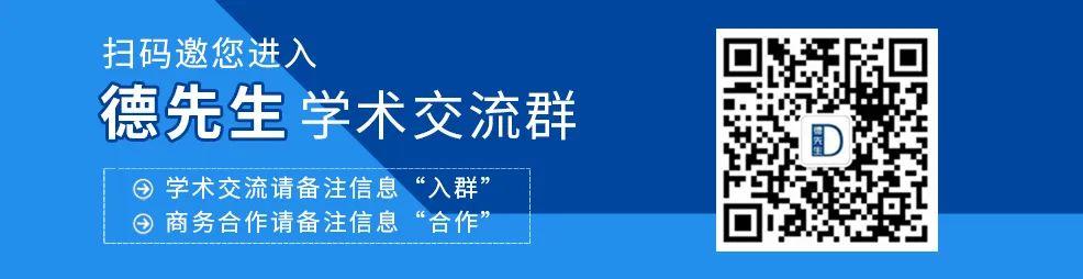 微信图片_20200813110231.jpg