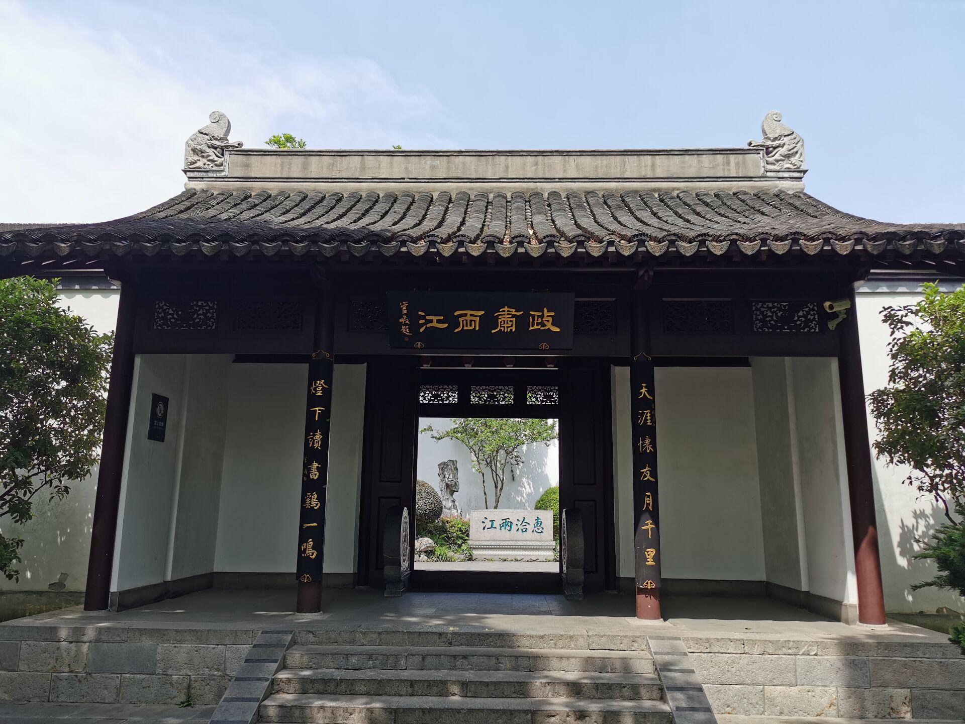 南京总统府之清朝遗迹1.jpg