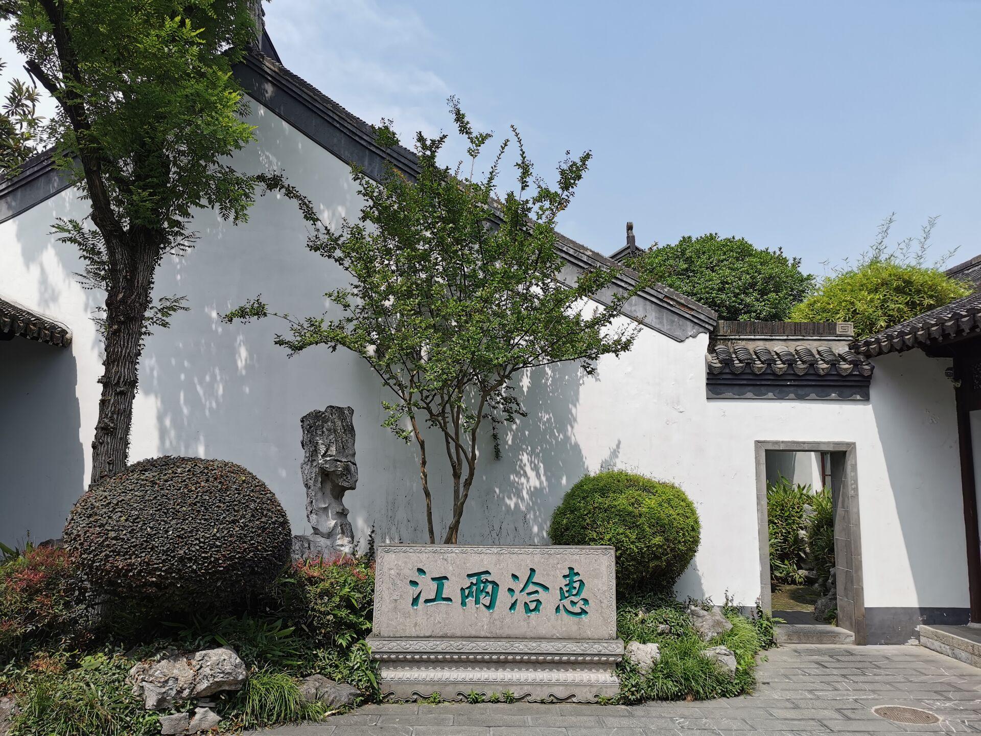 南京总统府之清朝遗迹2.jpg