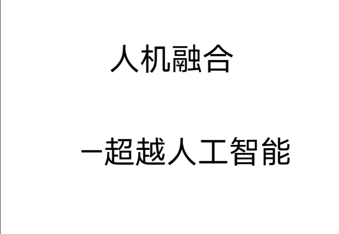 Screenshot_20200901_160322.jpg