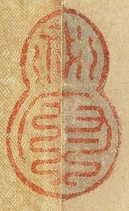 捣练图.唐张萱绘.宋徽宗摹本.37504X3120像素.美国波士顿博物馆.jpg