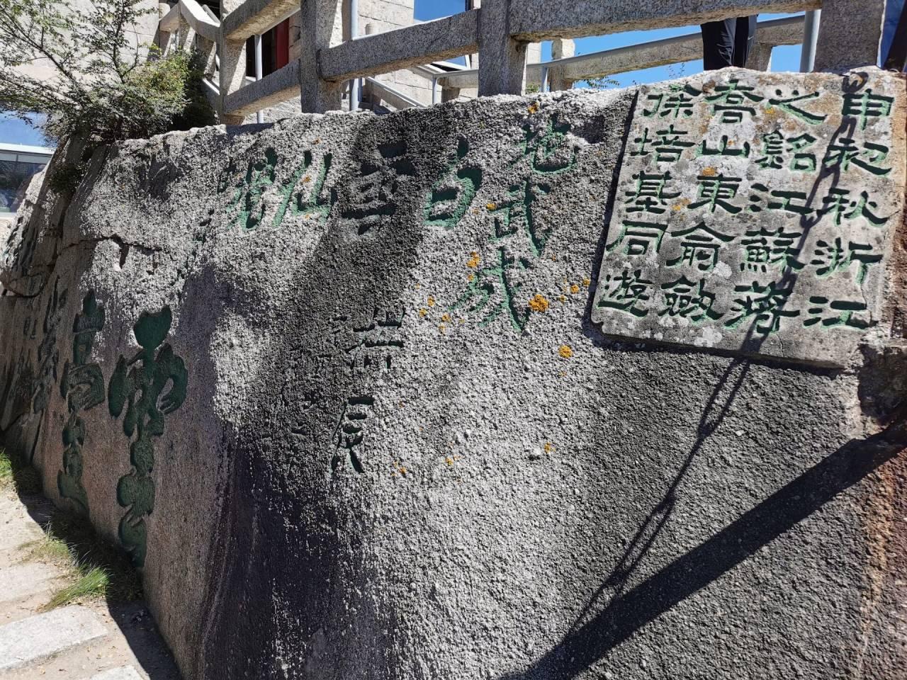 西安华山北峰15.jpg