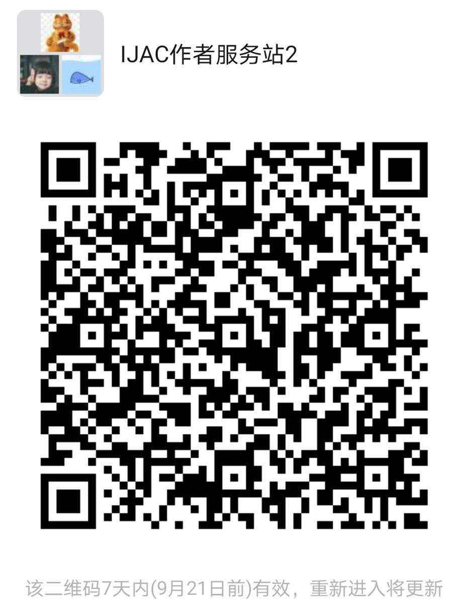 微信图片_20200914095109.png