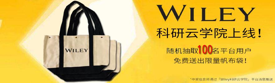 wi6.jpg