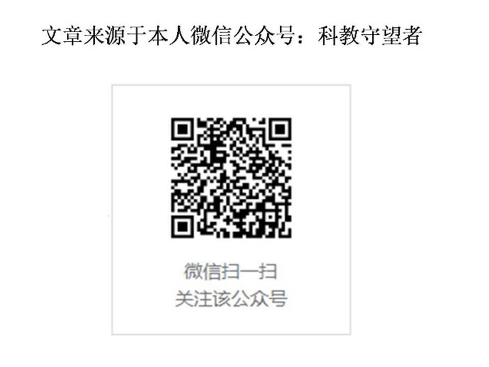 微信公众号标志.jpg
