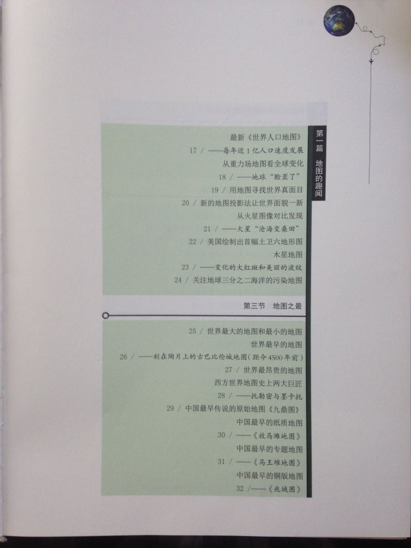 f28dc0855342d320c36d5c5300375fa.jpg