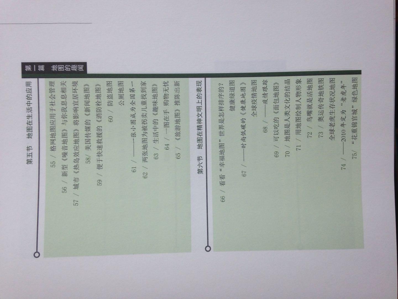7da53580cde08901182985ac322af36.jpg