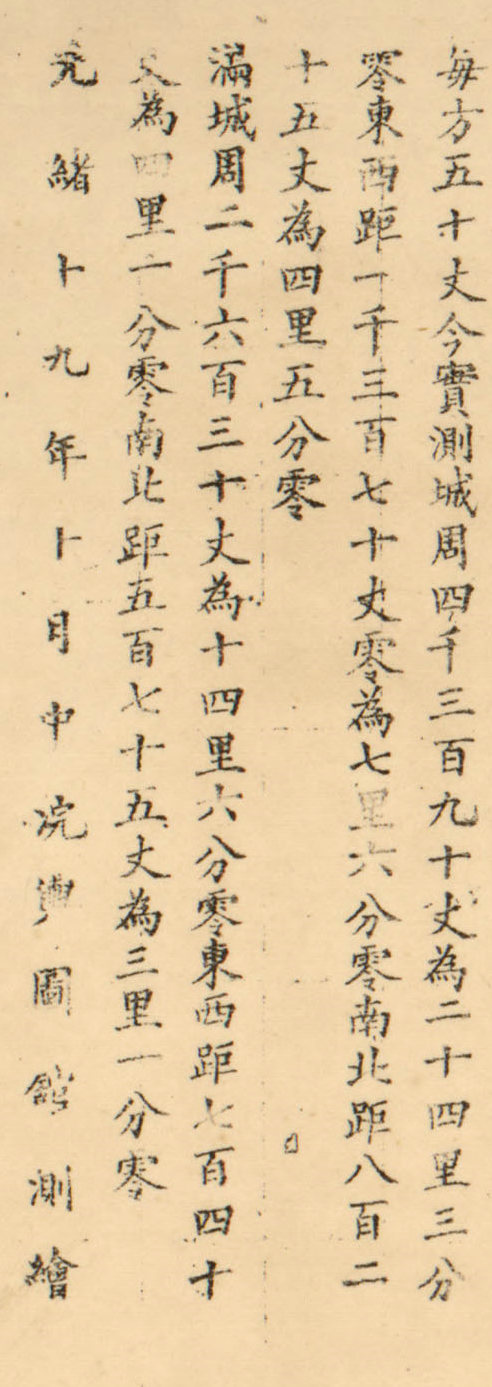 Xi'an_1893_副本4.jpg