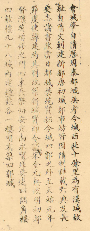 Xi'an_1893_副本5.jpg