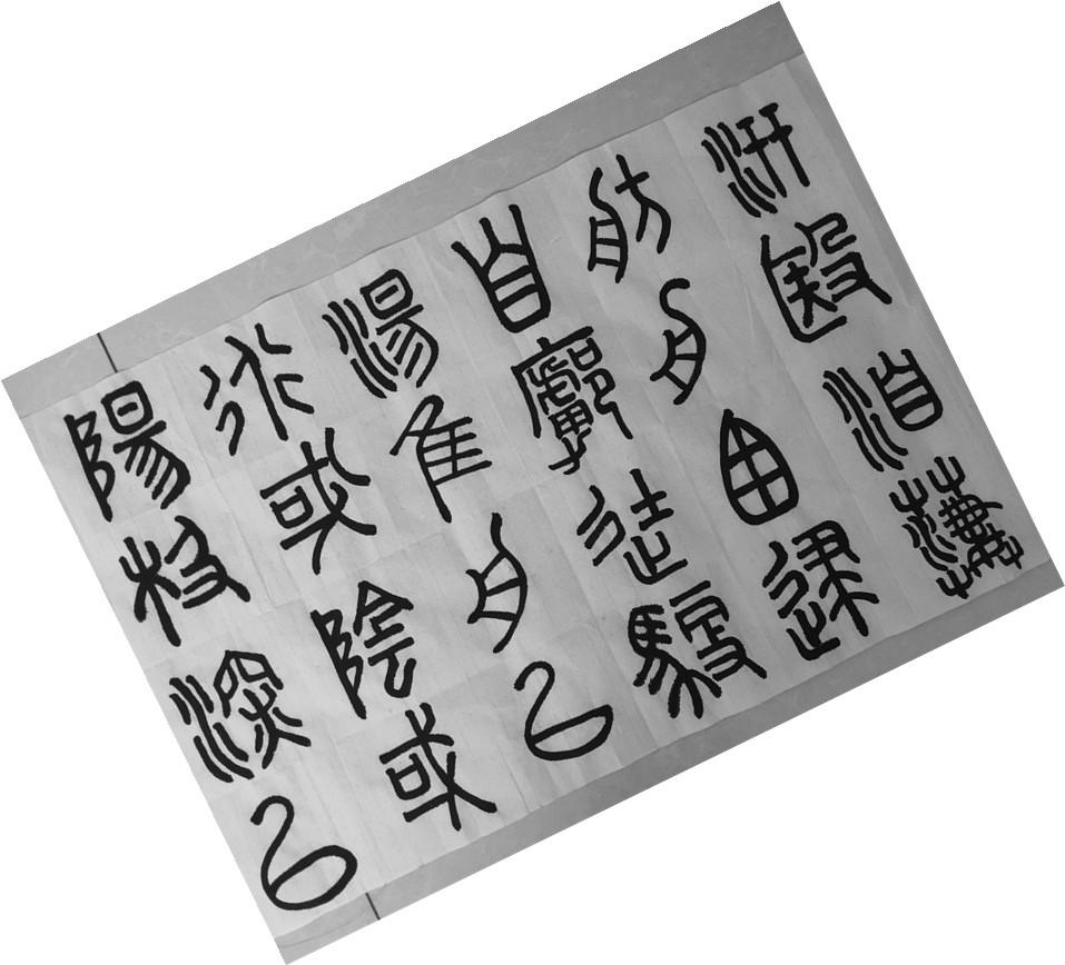 IMG_20201007_172334.jpg