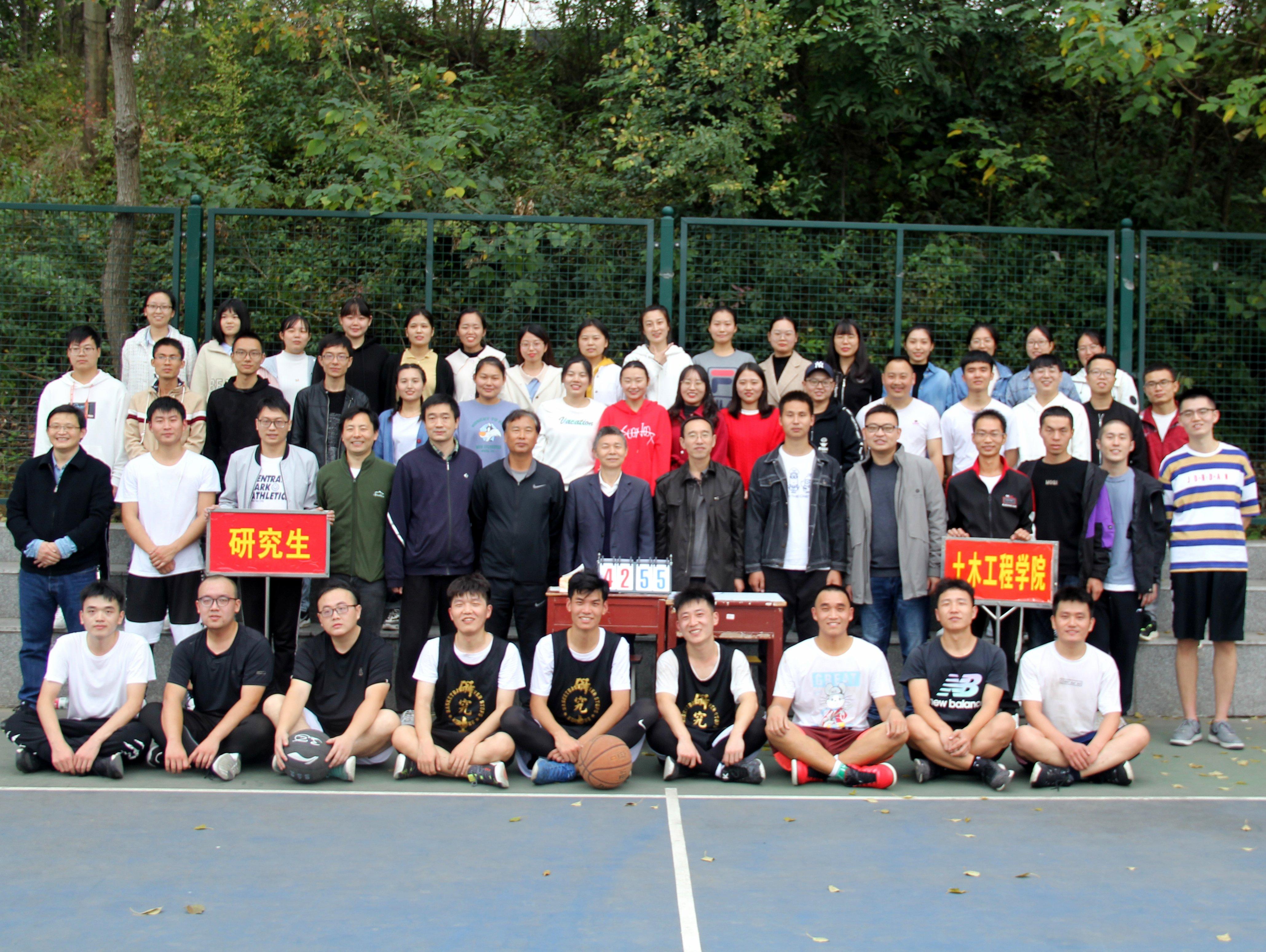 2020-10-13建工学院研究生篮球友谊赛2.JPG
