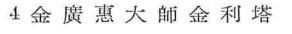 Snap 2020-10-16 at 09.33.32_副本.png