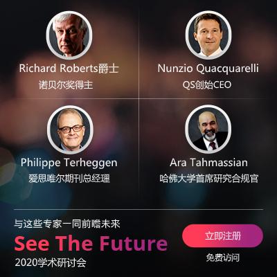 Enago-Conference_Pop-upBanner(SeeTheFuture) (2).jpg