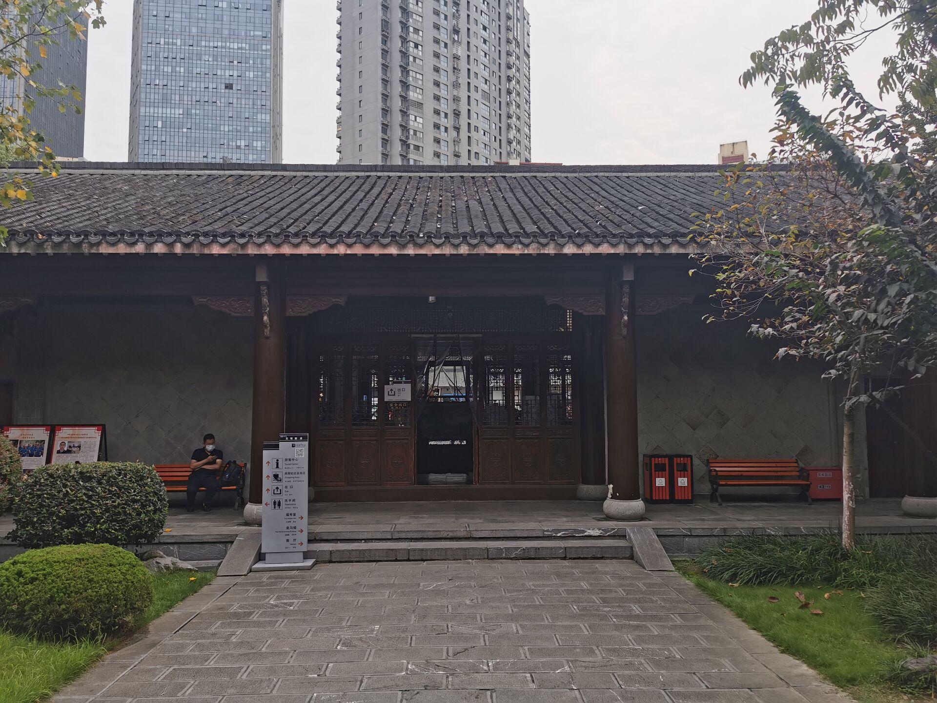 合肥李鸿章故居11.jpg
