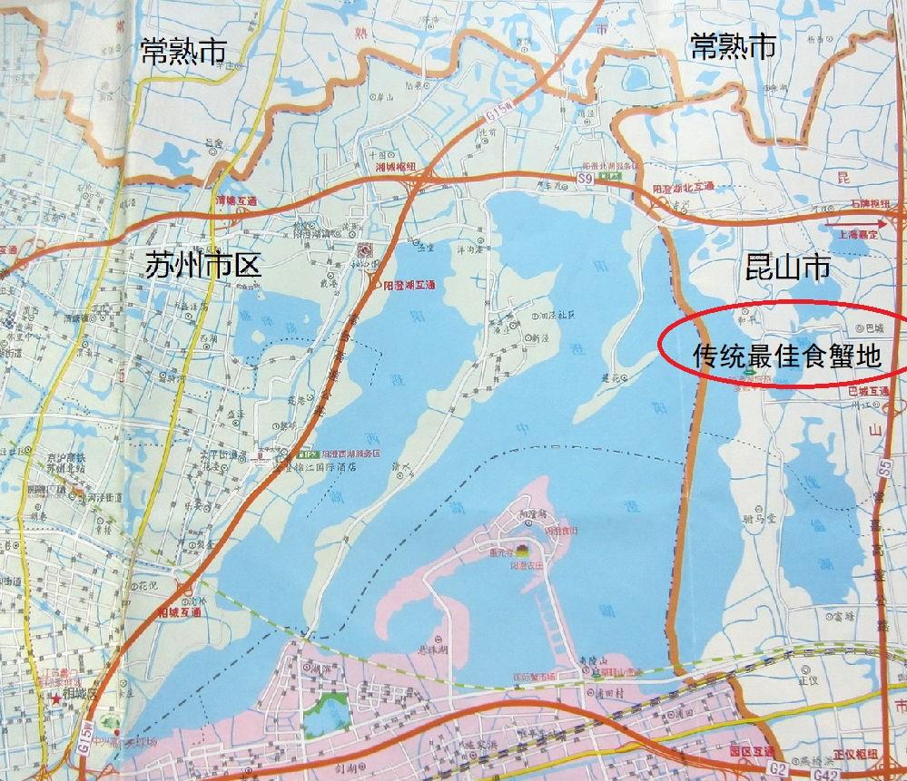 阳澄湖.jpg
