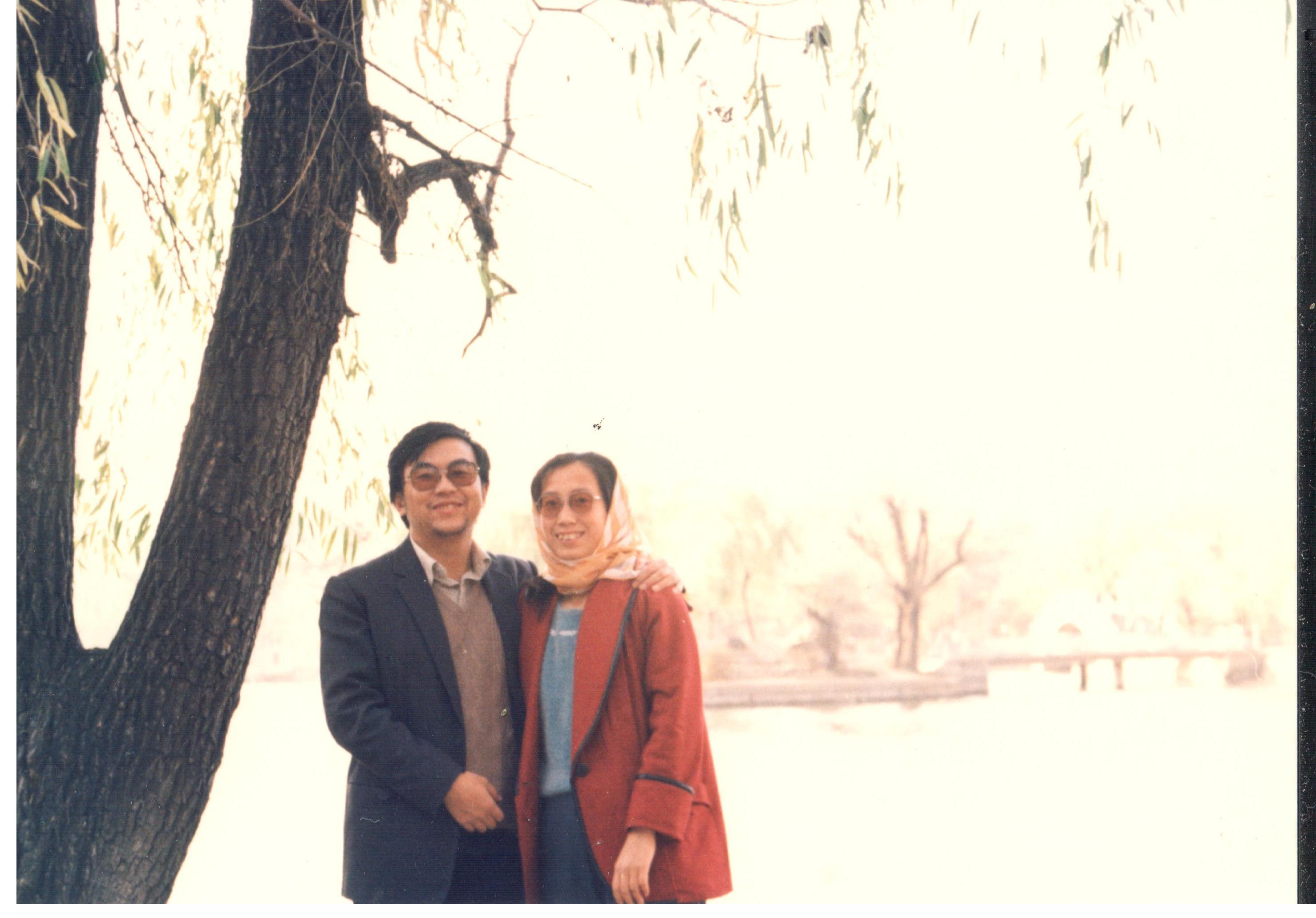 1990 2.jpg