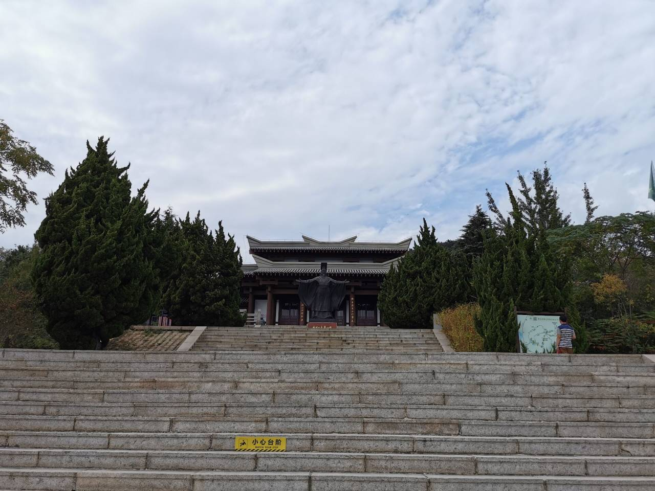 青岛琅琊台01.jpg