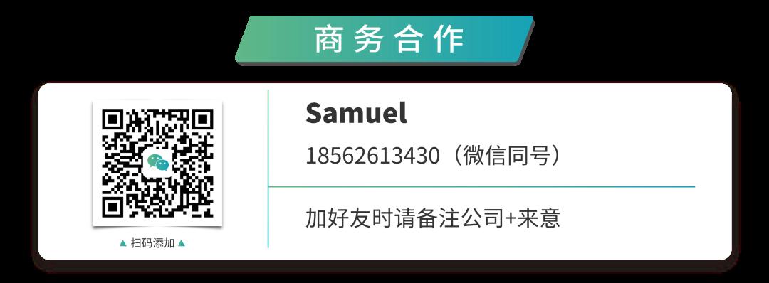 微信图片_20201028133352.png