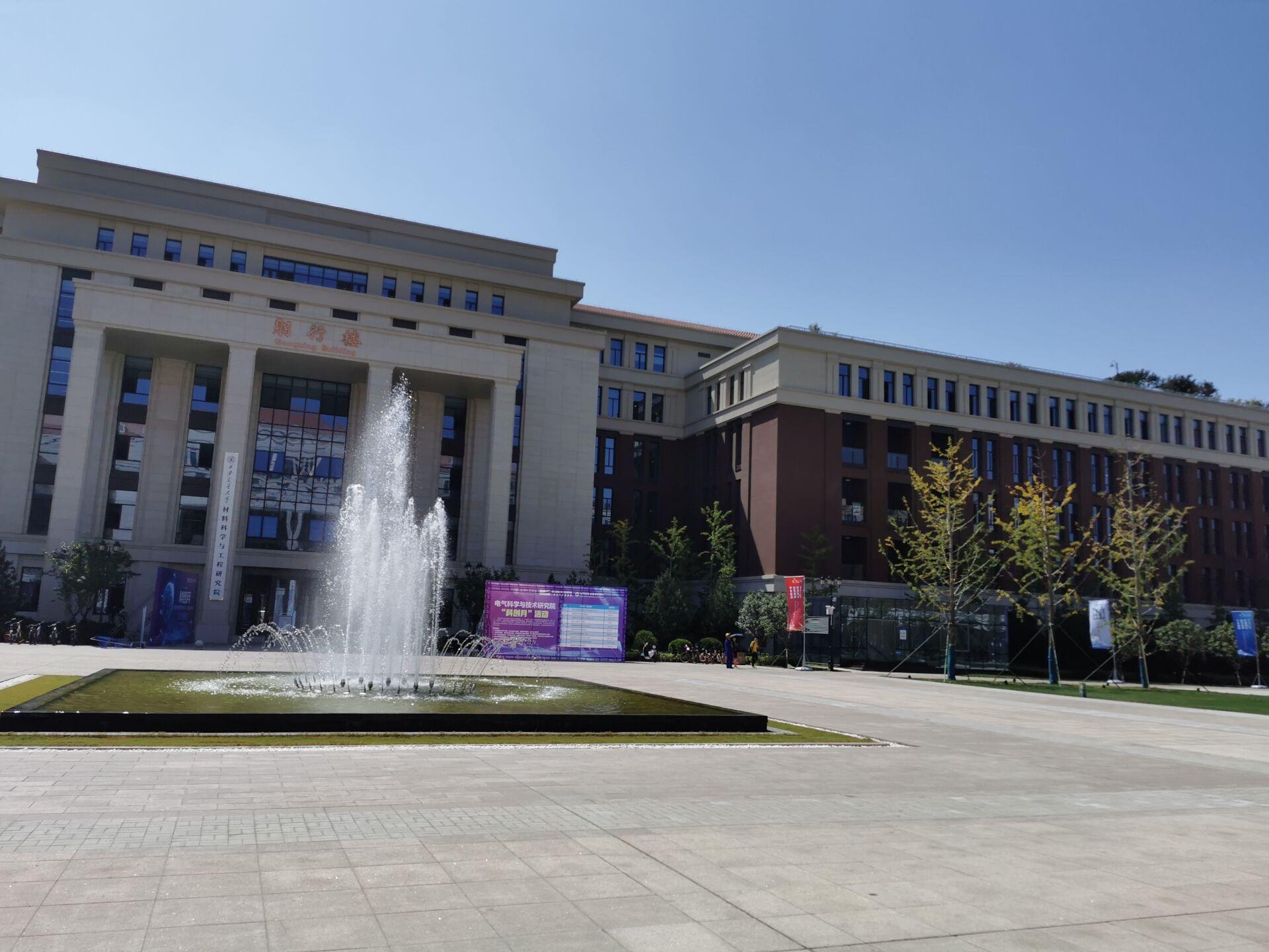 西安交通大学创新港校区一隅2.jpg
