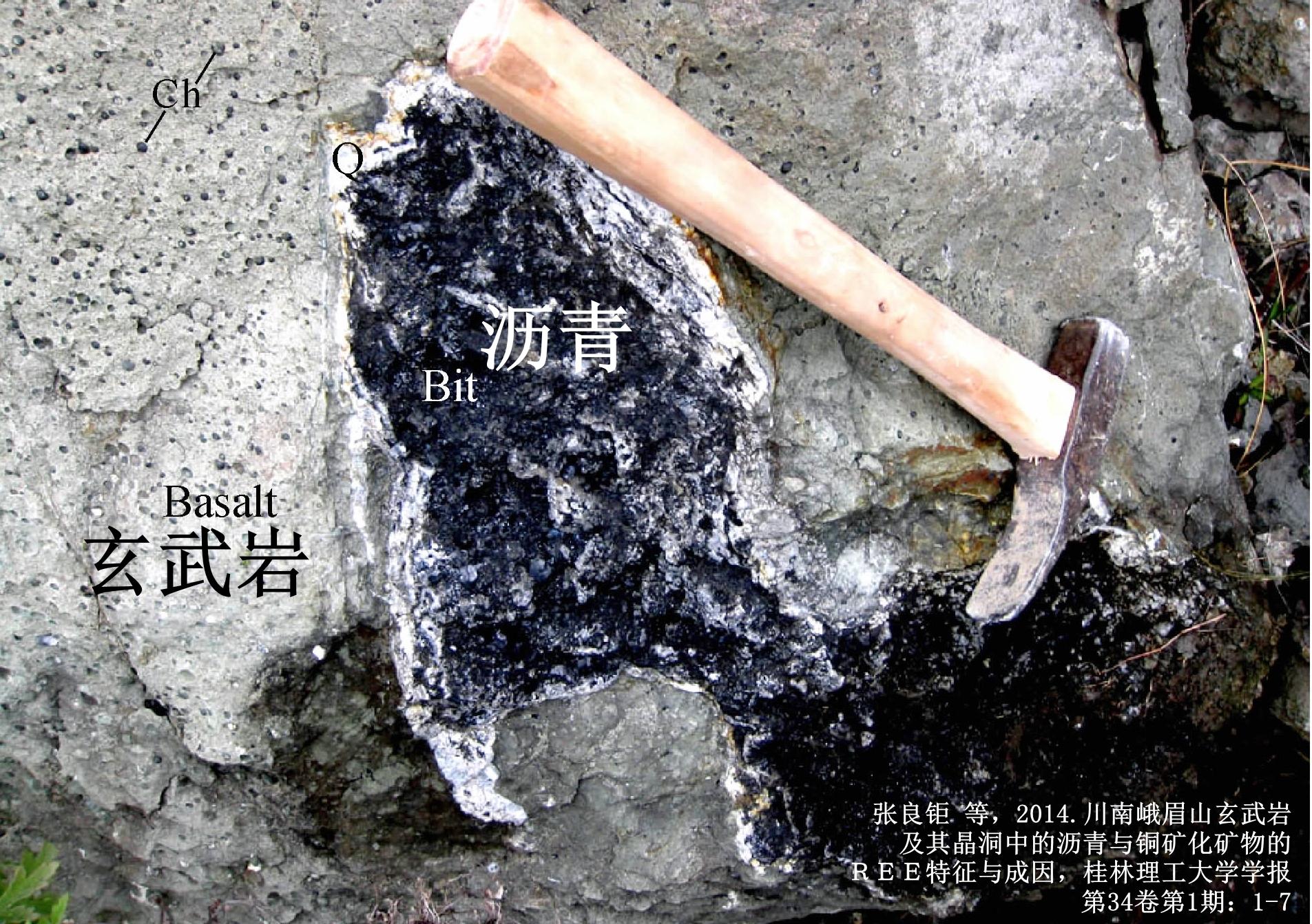 Copper+asphalt2014-ZhangLJ1.jpg