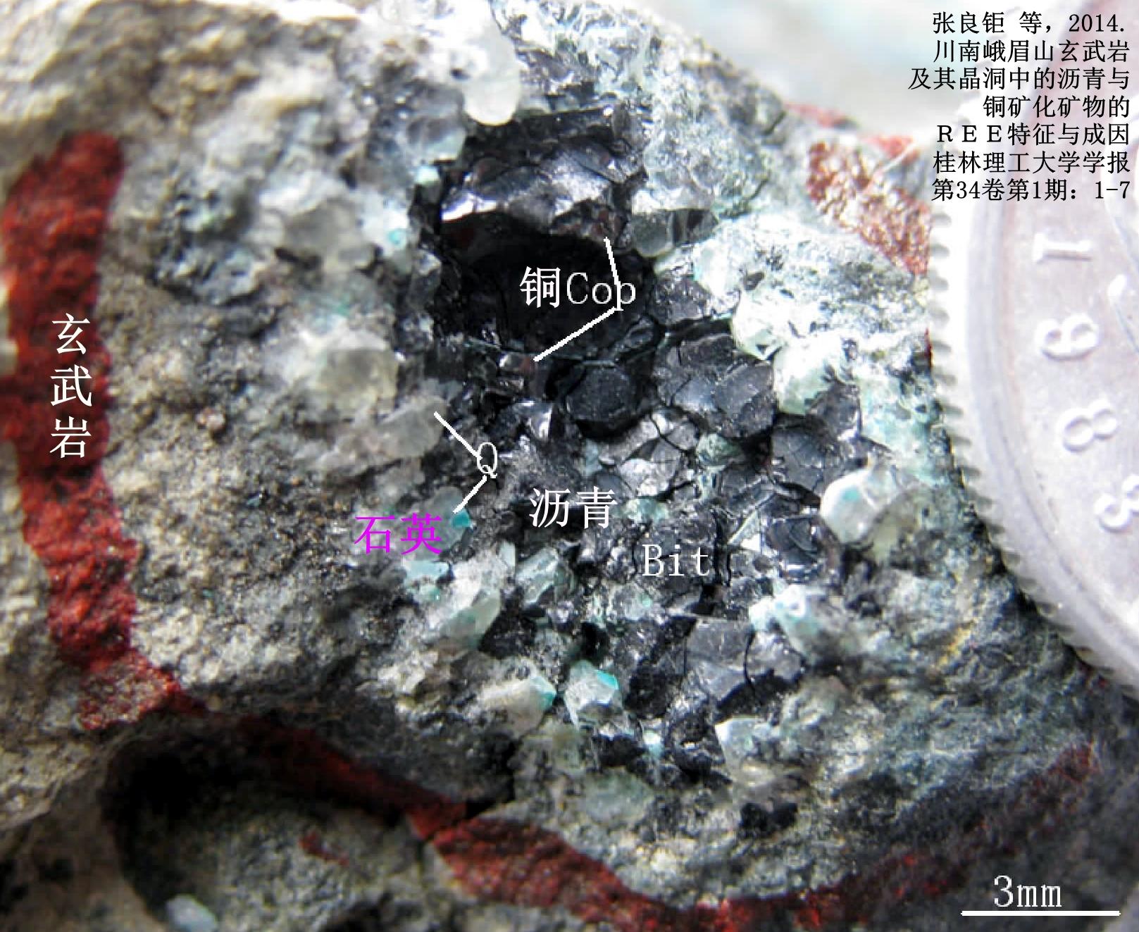 Copper+asphalt2014-ZhangLJ2.jpg