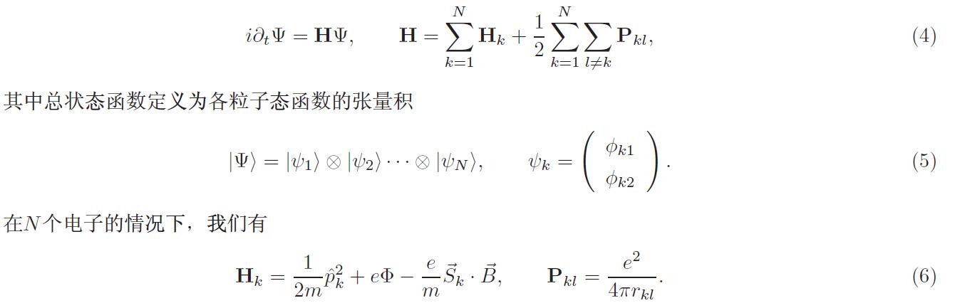 量子2.jpg