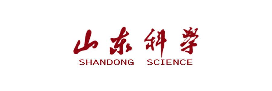 山东科学毛体定稿logo.jpg