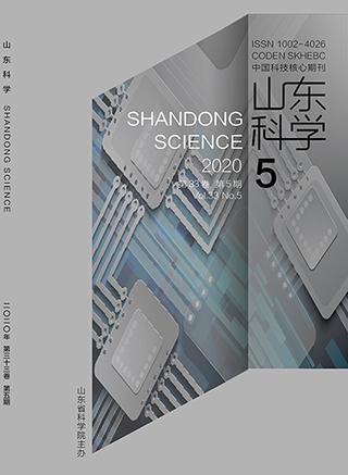 山东科学2020-5期封一减小像素.jpg