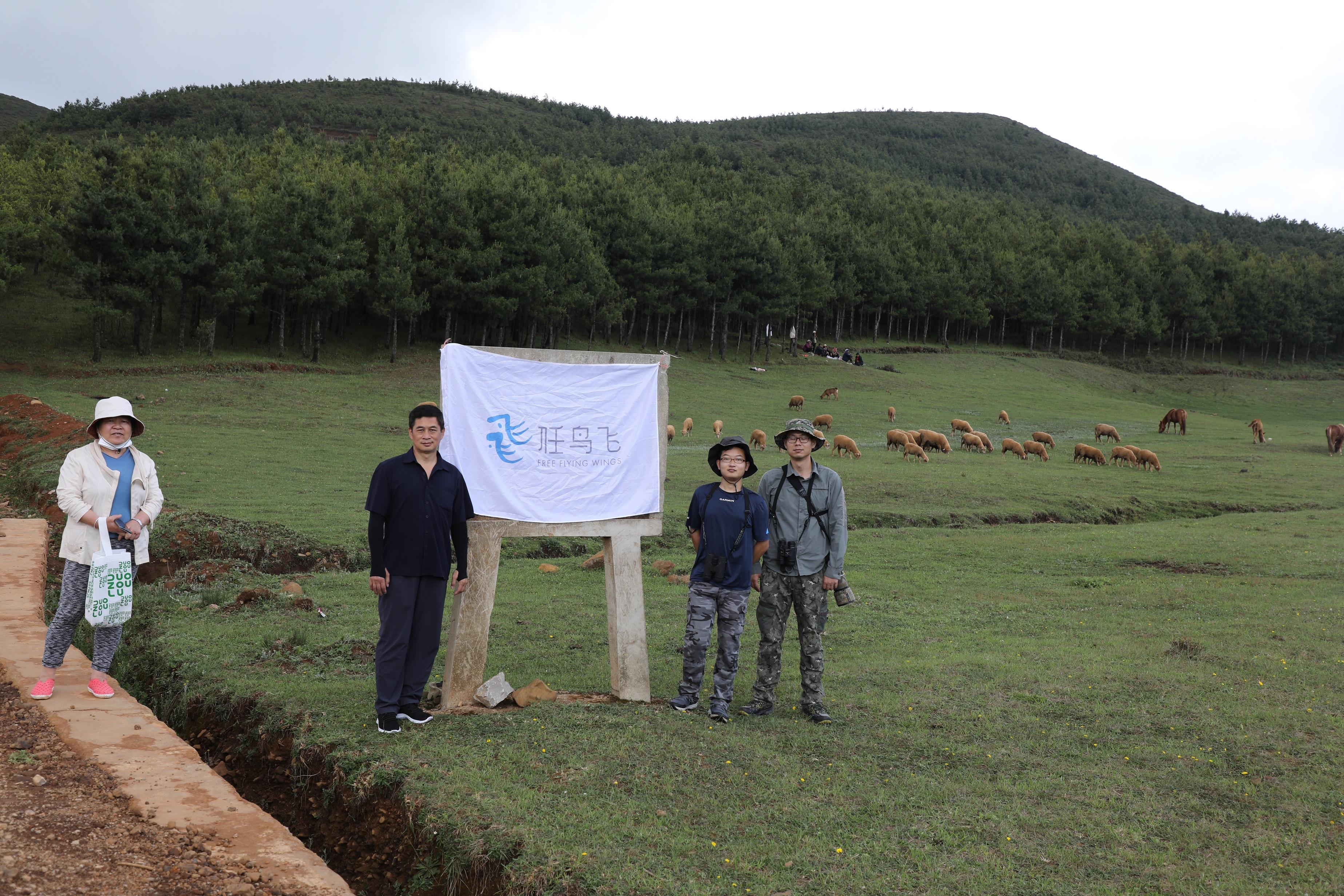 8 放牧是农民的主要经济 来源吴兆录 摄.jpg