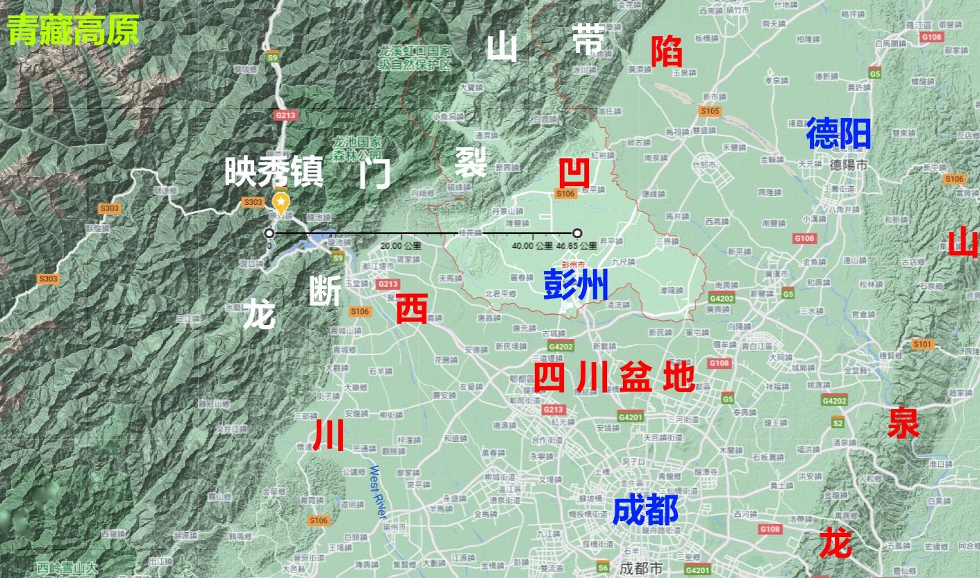 pengzhou01.jpg