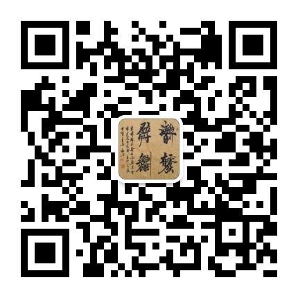 江苏大学王从彦课题组.jpg
