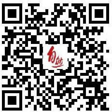 科研服务号--论文润色二维码(去白边).jpg