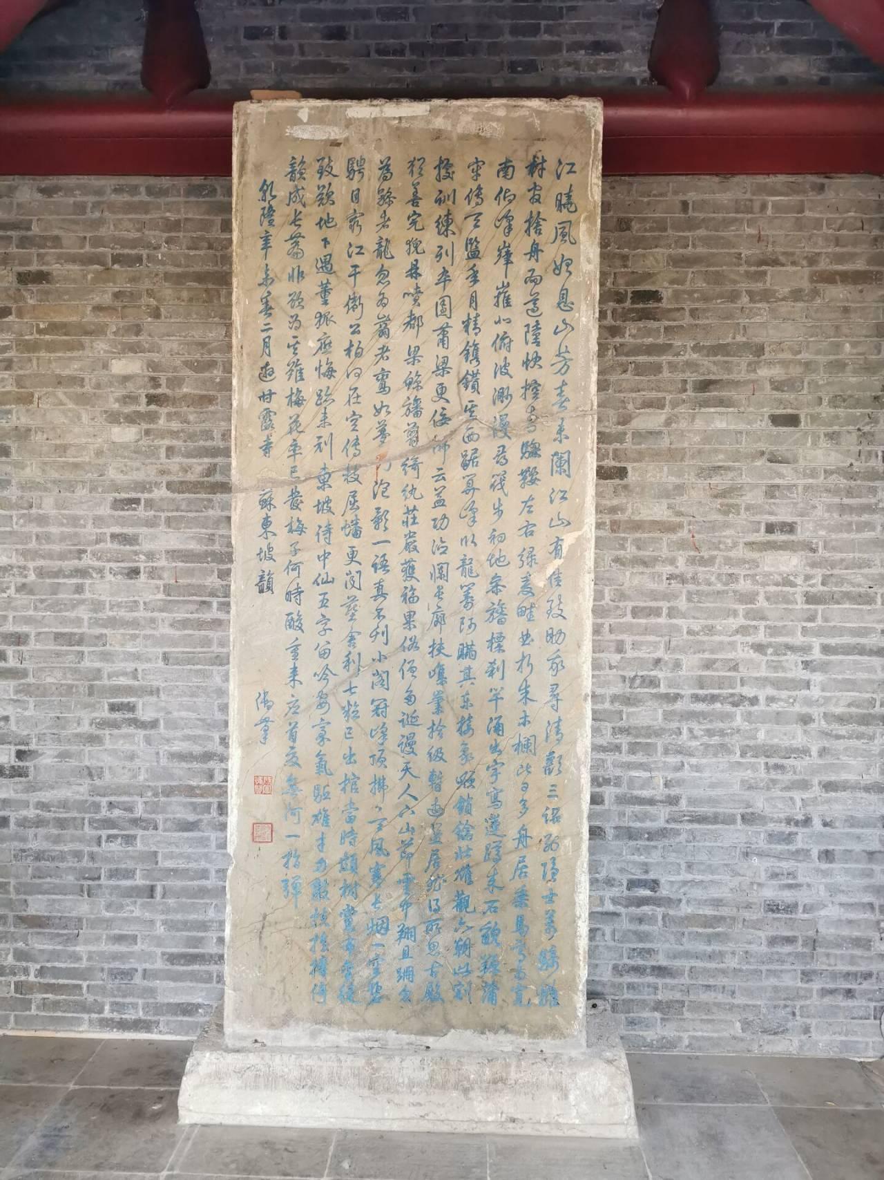 镇江北固山之三国遗迹06.jpg