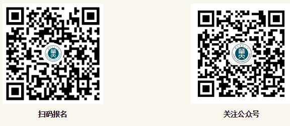 QQ截图20201201103655.png