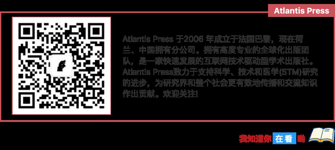 Atlantis Press.png