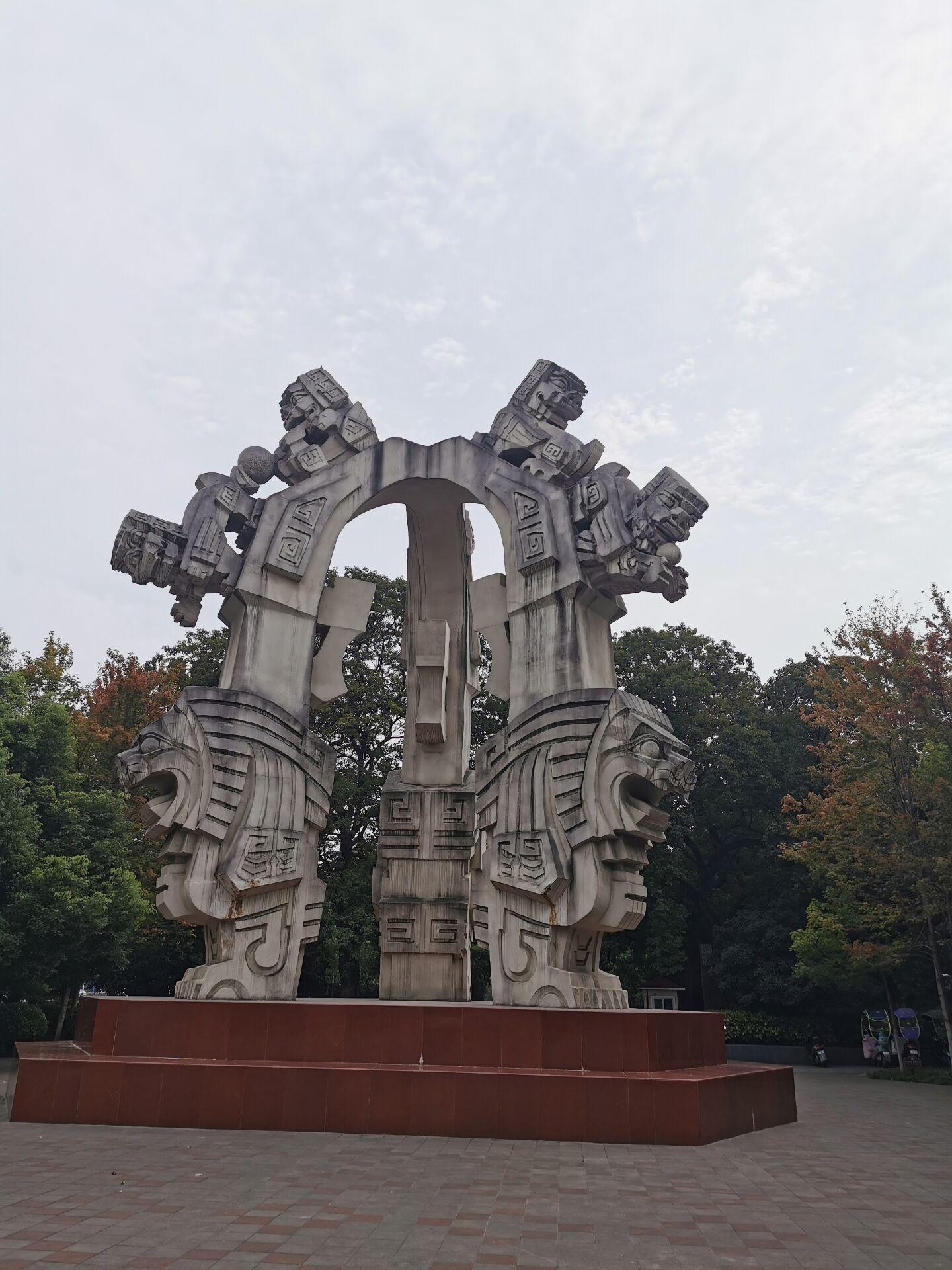 合肥环城公园九狮广场2.jpg