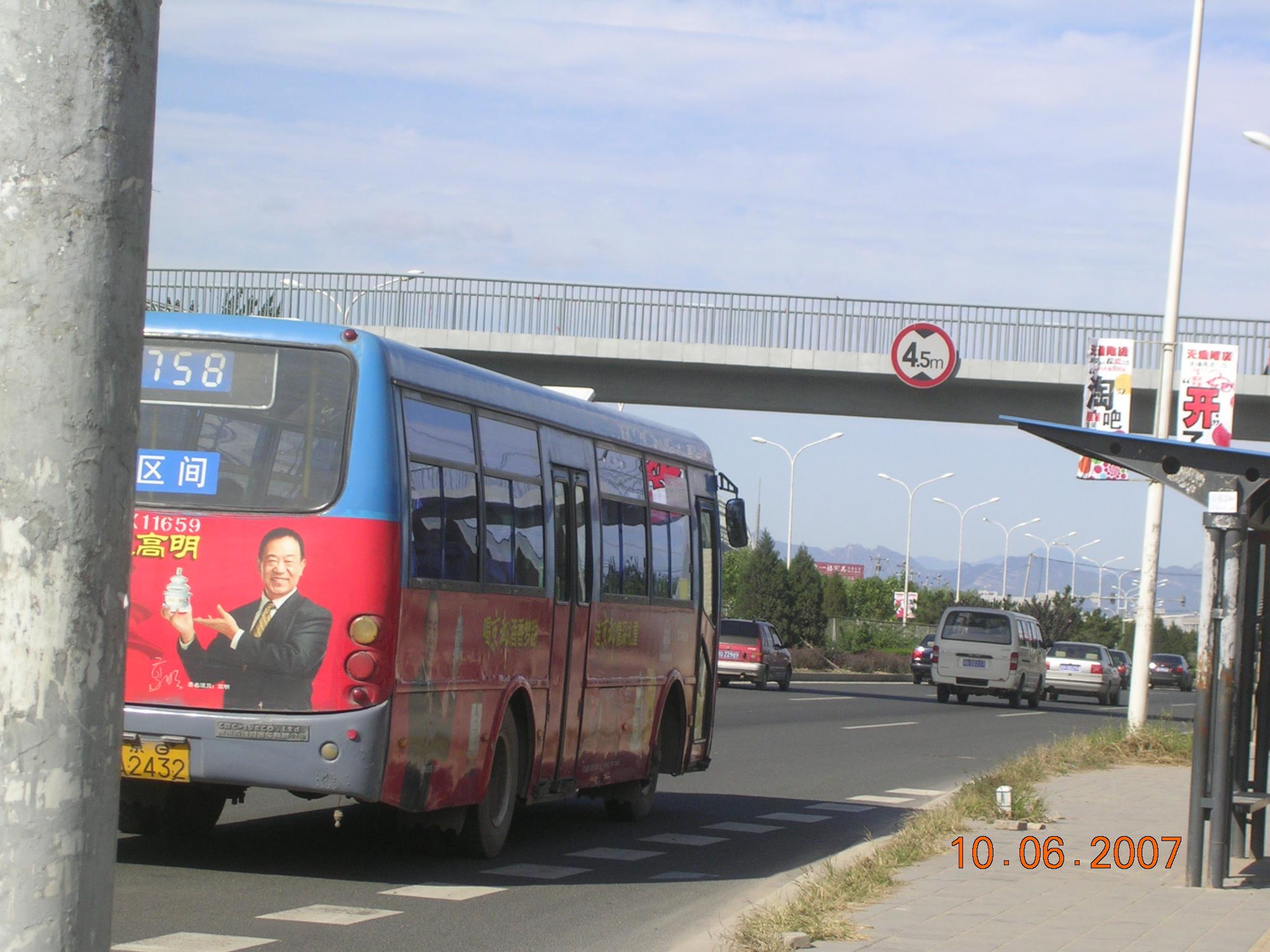 2007-10-07A 011.jpg