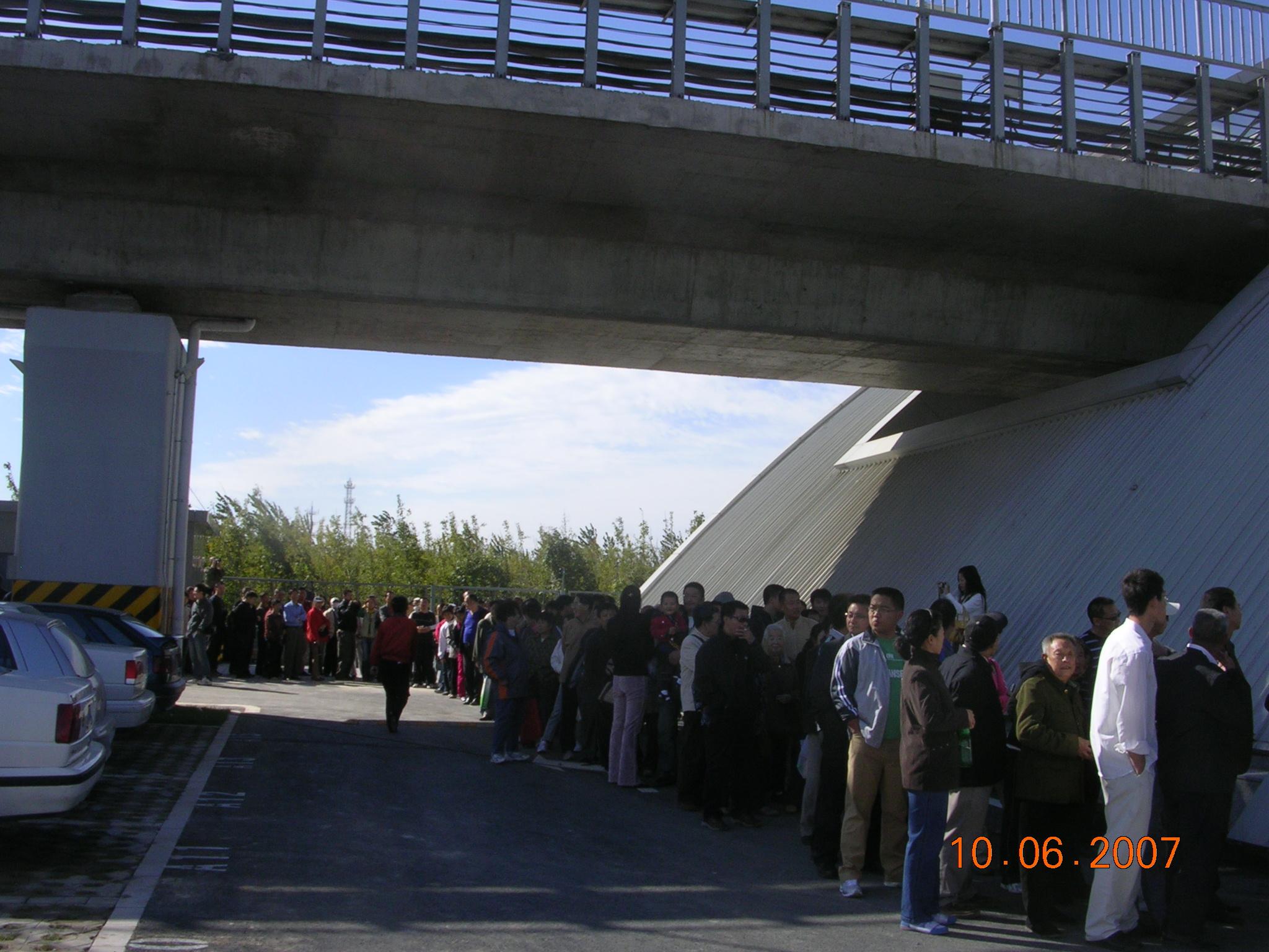 2007-10-07A 017.jpg