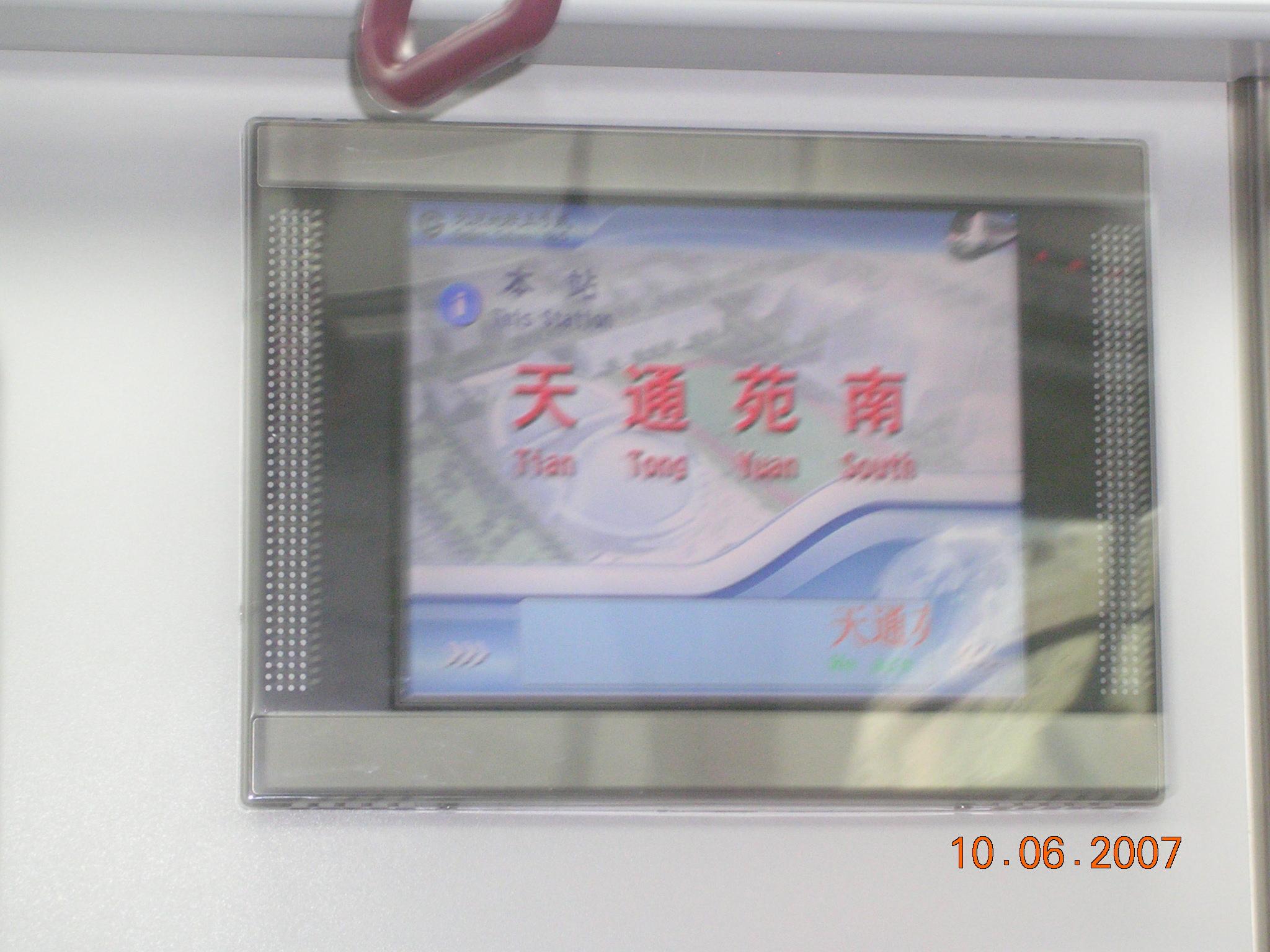 2007-10-07A 040.jpg