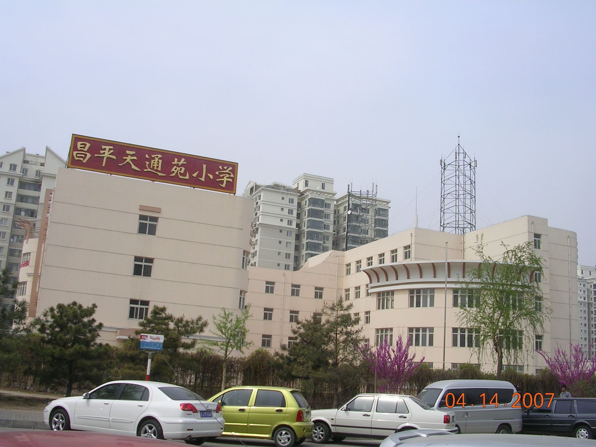 2007-04-15A 006.jpg