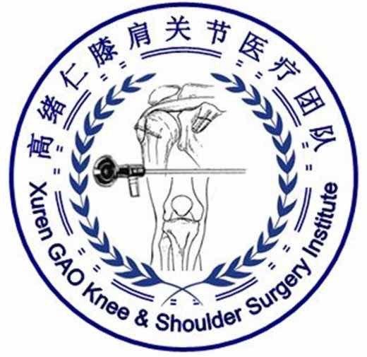 2 高绪仁Logo.jpg