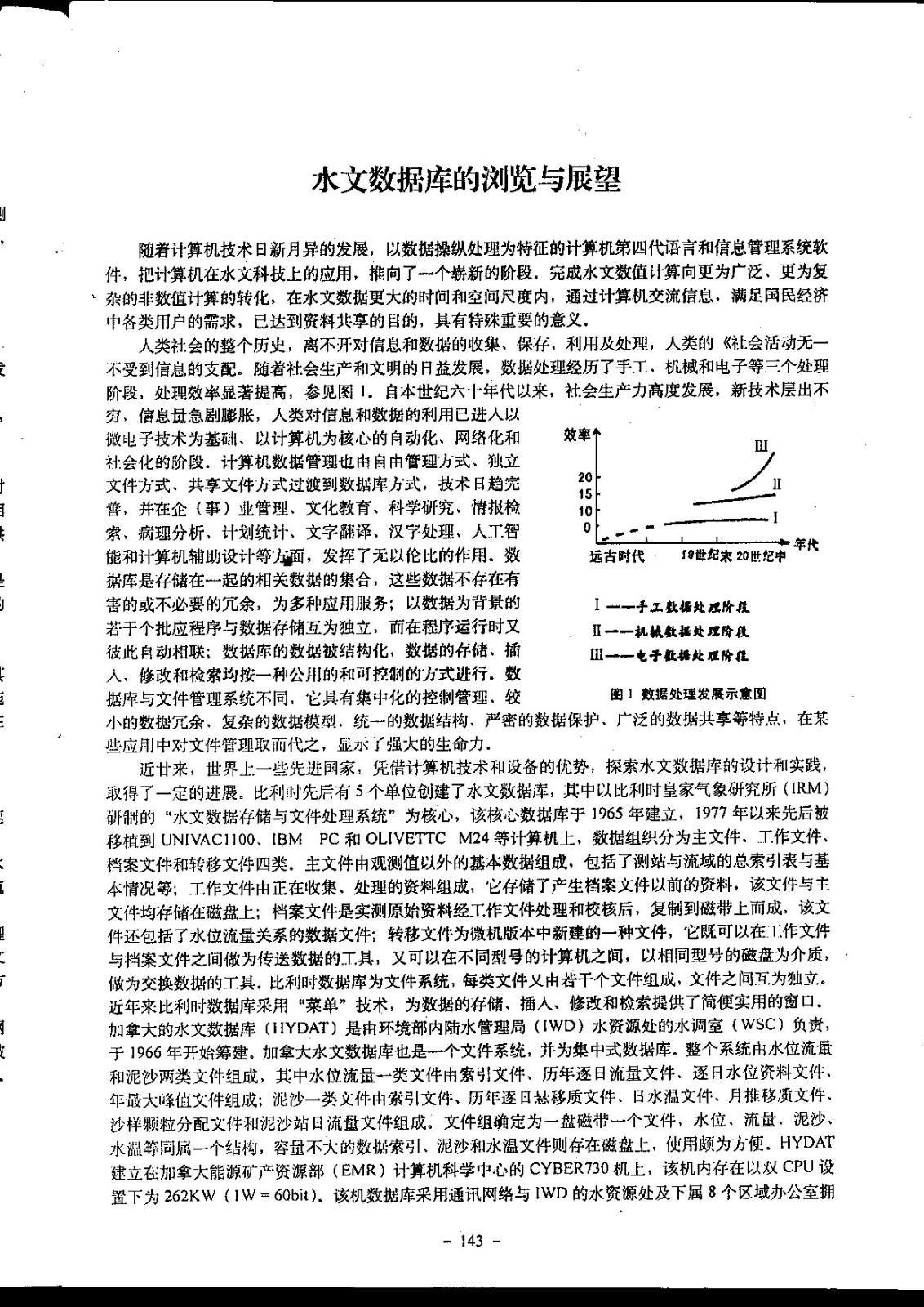 1页.jpg
