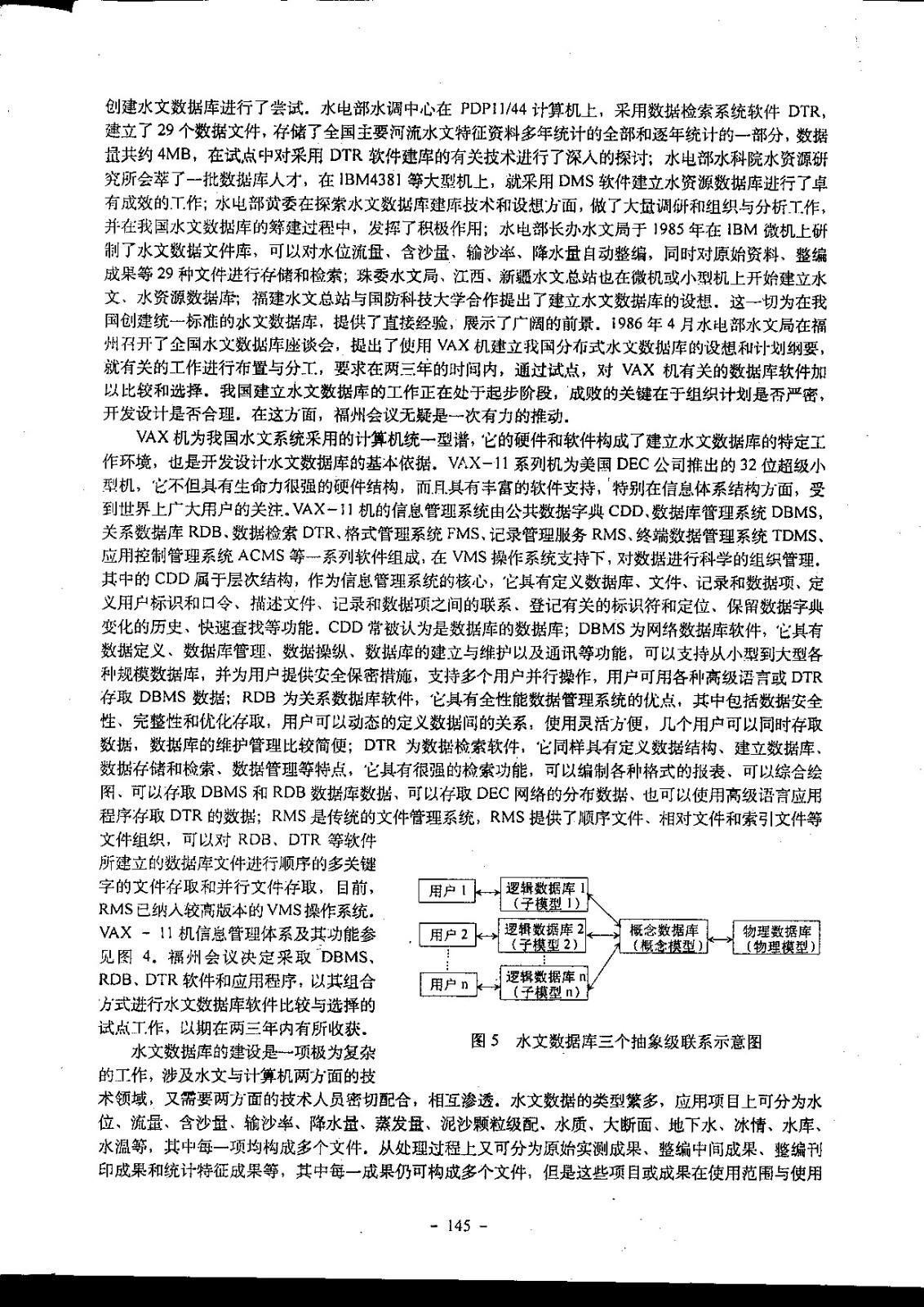 3页.jpg